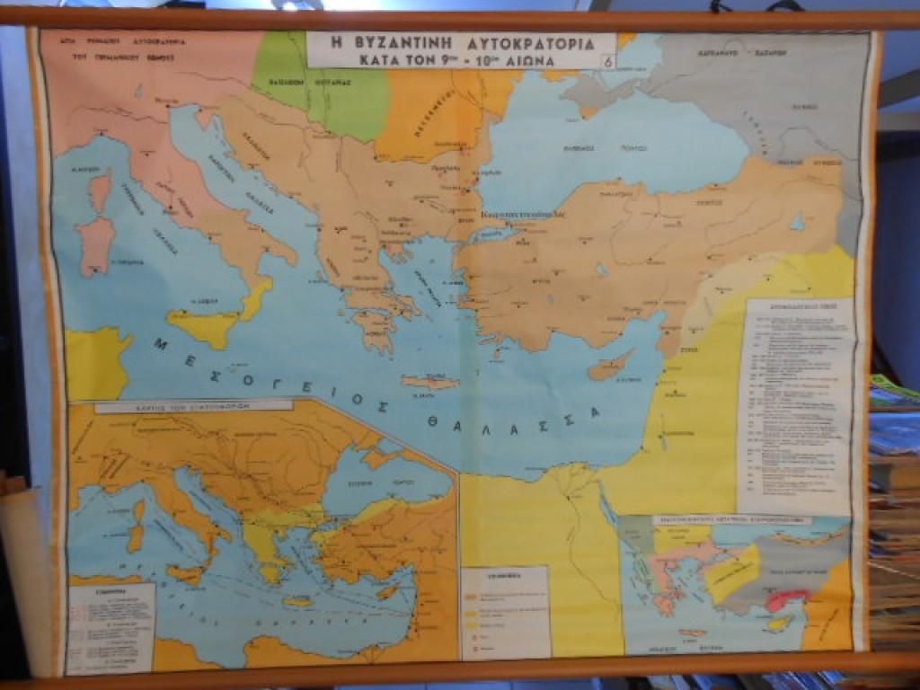 Palios Sxolikos Xarths Byzantinhs Aytokratorias
